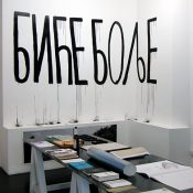 inst view_LGB+BDP=LBGDBP, 2012, installation view; courtesy Otto Zoo_01053_web
